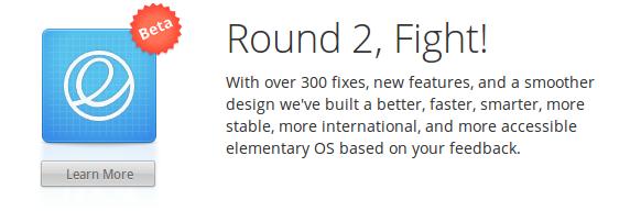 Lanzado Elementary OS beta 2