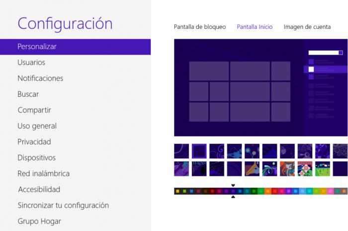 Cambiar la imagen de la pantalla de bloqueo e inicio de Windows 8